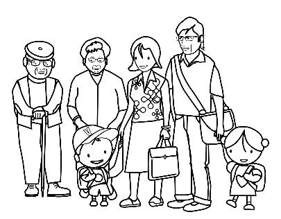 La familia | Recurso educativo 48340 - Tiching